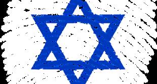 איך לקבל מעמד עולה חדש בישראל?