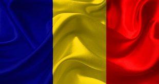 איך מוציאים אזרחות ודרכון רומניים?